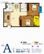 澳城苑库克船长2室2厅1卫74平方米户型图