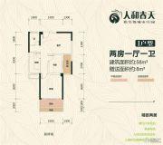 长融人和春天2室1厅1卫58平方米户型图