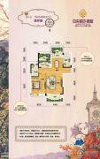 中央美地2室2厅1卫88平方米户型图
