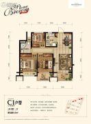 金地艺境3室2厅1卫85平方米户型图