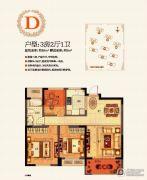 中冶・蓝湾3室2厅1卫88平方米户型图