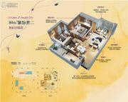 置信学府杏林2室2厅1卫80平方米户型图