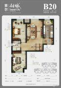 首尔・甜城2室2厅1卫87平方米户型图