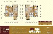 华浩国际城3室2厅2卫114--118平方米户型图