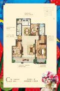 万城花开3室2厅2卫0平方米户型图