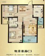 建业桂园2室2厅1卫85平方米户型图