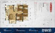 御锦苑3室2厅2卫115平方米户型图