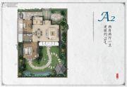 绿城・青竹园2室2厅1卫75平方米户型图