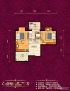恒祥城2室1厅1卫47平方米户型图