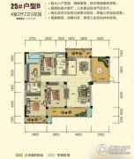 中国硒都茶城4室2厅2卫175平方米户型图