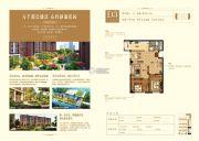 大悦城2室2厅1卫102平方米户型图