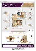 中国铁建国际城2室2厅1卫0平方米户型图