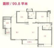 豪情骏座2室2厅2卫99--100平方米户型图