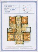 四季原著4室2厅2卫116平方米户型图