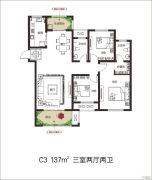 建业壹号城邦3室2厅2卫137平方米户型图