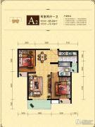 印象新城2室2厅1卫73--85平方米户型图