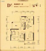 柳工・颐华城2室2厅1卫89--91平方米户型图