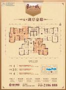 潮州恒大山水城4室2厅2卫105--149平方米户型图