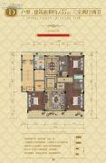 玉兰广场3室2厅2卫155平方米户型图
