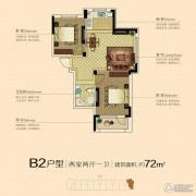 澳海澜庭2室2厅1卫72平方米户型图