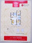 燕大星苑红树湾3室2厅2卫126平方米户型图