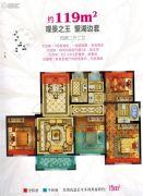 中梁・香缇半岛4室2厅2卫119平方米户型图