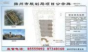 雨润桂府规划图