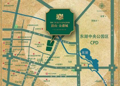 清山公爵城