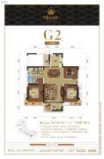 湘潭东方明珠3室2厅2卫126平方米户型图