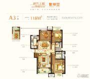 九龙仓时代上城2室2厅2卫118平方米户型图