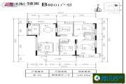 世纪・领寓4室2厅1卫0平方米户型图