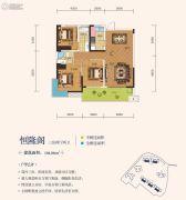 恒立首府3室2厅2卫104平方米户型图