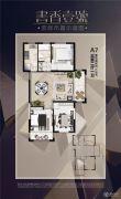 福港・书香壹号3室2厅1卫123平方米户型图