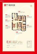 融汇・新科城4室2厅2卫139平方米户型图