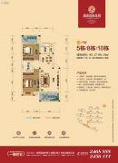 湘南国际商贸博览城2室2厅1卫85--88平方米户型图