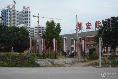 宏桂・香兰花园