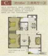 富源・学林雅郡3室2厅1卫105平方米户型图