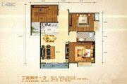 星海名城3室2厅1卫86平方米户型图