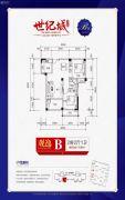 汉旺・世纪城2室2厅1卫76平方米户型图