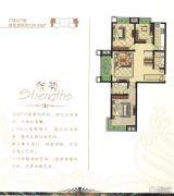 东城尚品3室2厅2卫124平方米户型图