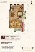 万光中央公园3室2厅1卫112--114平方米户型图