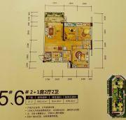 中房蔚蓝风景3室2厅2卫82平方米户型图