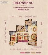 三远大爱城4室2厅2卫147平方米户型图