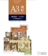 绿地国际博览城4室2厅2卫140平方米户型图