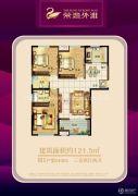 荣湾外滩3室2厅2卫121平方米户型图