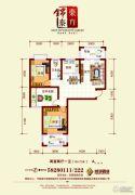 天元・东方锦泰2室2厅1卫108平方米户型图