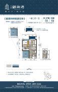 天润・御海湾1室2厅1卫0平方米户型图