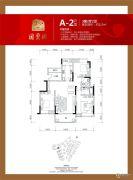 桂林国奥城3室2厅2卫123平方米户型图