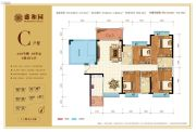盛和园5室2厅4卫173平方米户型图
