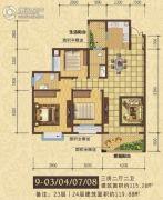 康桥美郡3室2厅2卫115--119平方米户型图